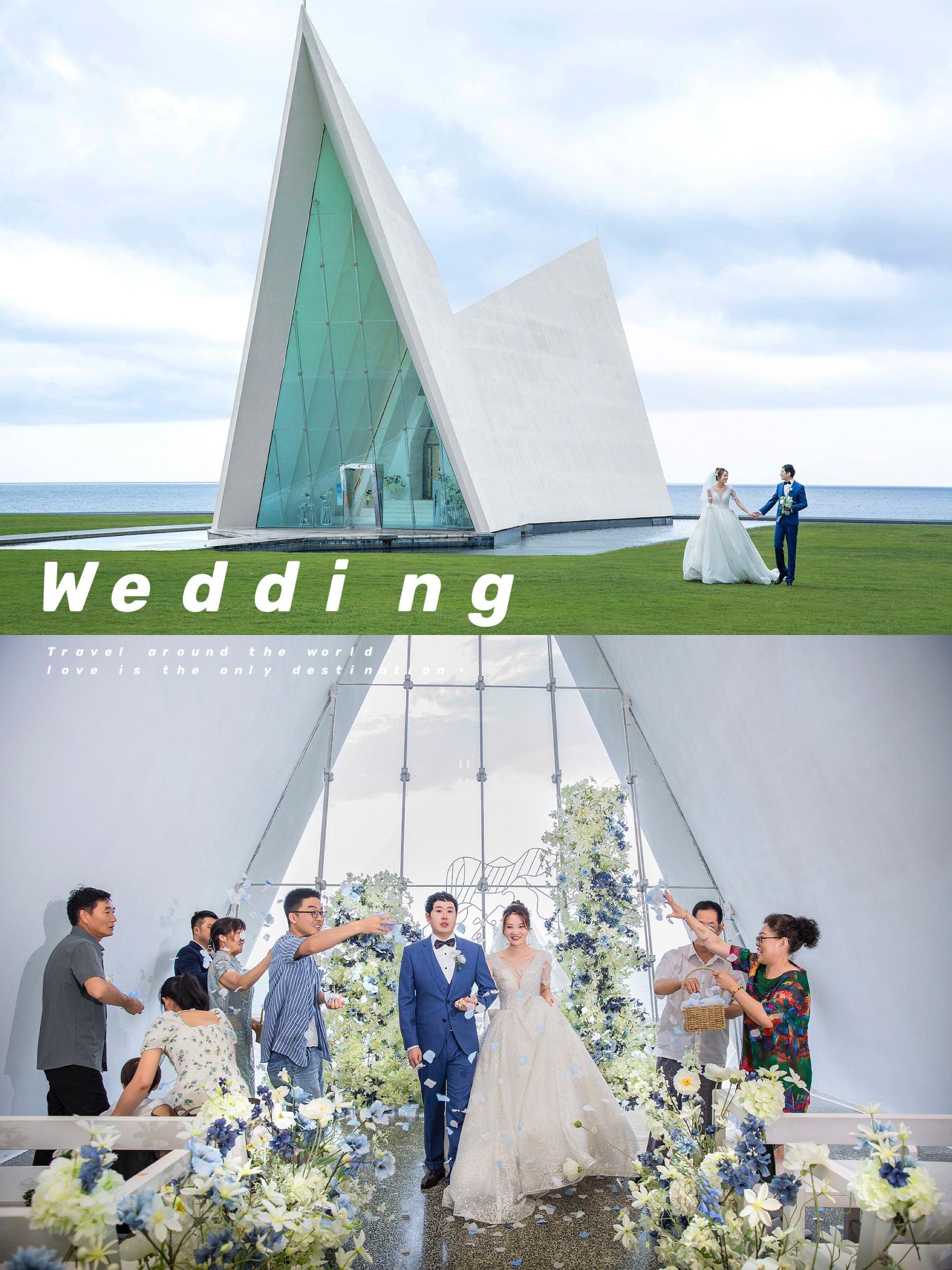 小众浪漫💓日月湾教堂婚礼备婚攻略