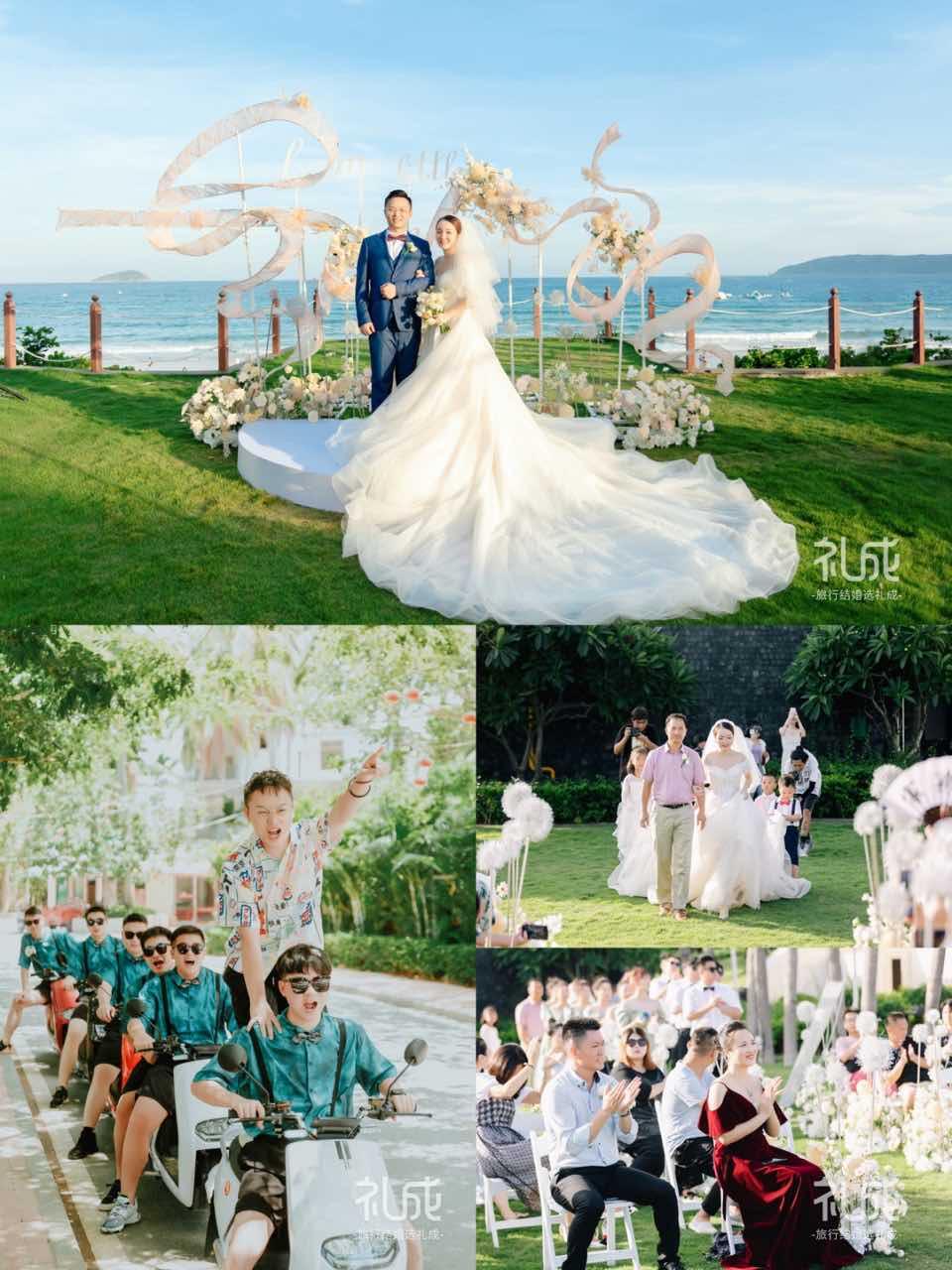 旅行结婚|如何筹备一场10人以上的三亚婚礼